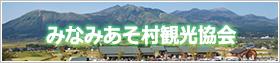 kyoukai_banner
